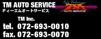 TM AUTO SERVICE tel.072-679-3939 fax.072-679-3940